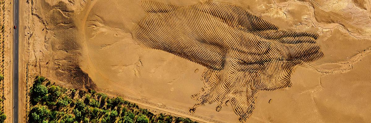 "Jorge Rodríguez- Gerada ""Perpetual Flow"" In the Moroccan Desert"