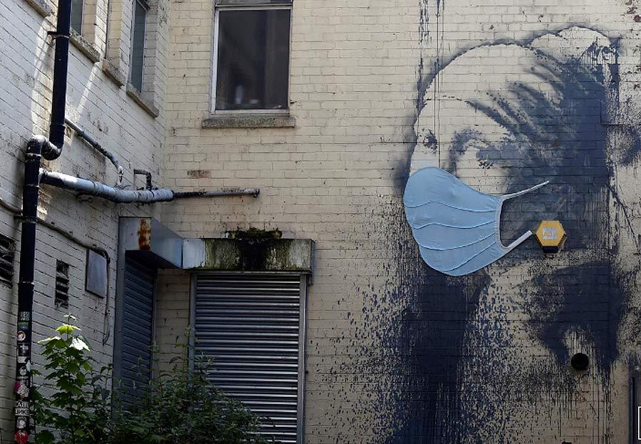 Banksy Motorway Graffiti Giant Wall Street Art New Poster Picture Print Huge